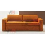 Функционални луксозни дивани